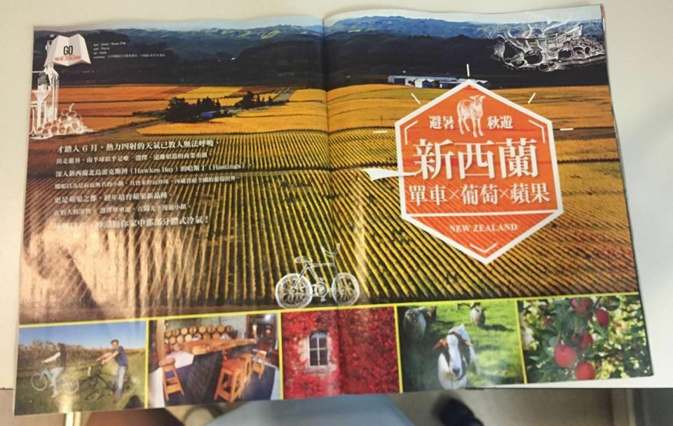 552 u magazine